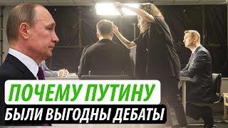 Зачем Путину дебаты Навального и Стрелкова