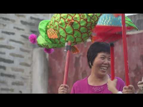 A Tao A Carp A Woman 双鱼 【Looking China 看中国】