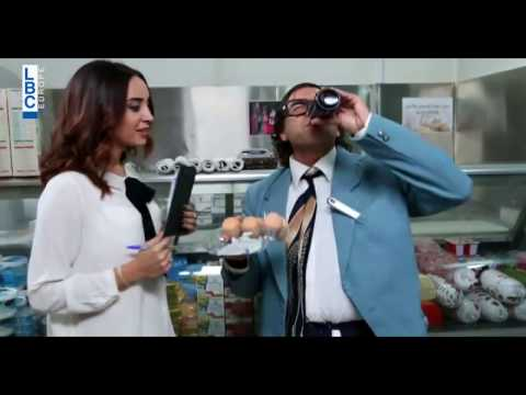 Maya Acra Appearance on Ktir Salbeh Show |...