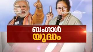 Modi or Mamata ? Who will win in Bengal war | News Hour 16 May 2019...