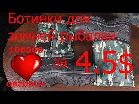 Сапоги для рыбалки Norfin Huskyиз YouTube · С высокой четкостью · Длительность: 2 мин59 с  · Просмотры: более 5.000 · отправлено: 25.02.2016 · кем отправлено: Рыболовные обзоры - Spinningline