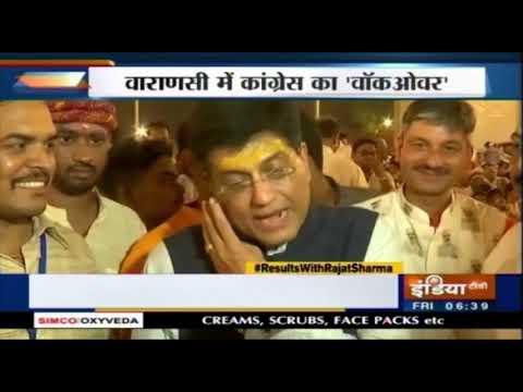 Varanasi से Congress के Priyanka Gandhi को नहीं लड़ाने पर Arun Jaitley ने ली चुटकी