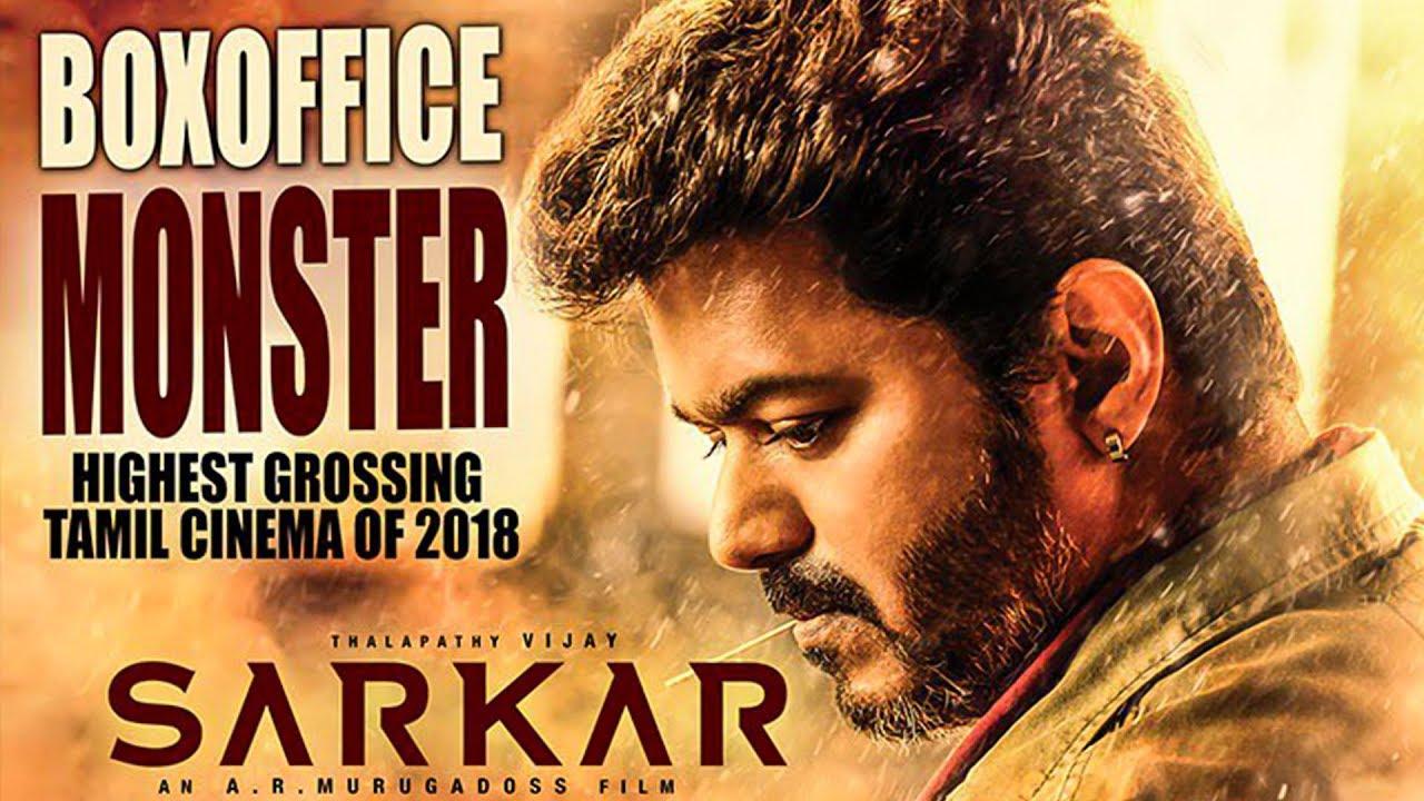 SARKAR RECORDS: Thalapathy Vijay STORM at CHENNAI Box-Office! | AR Murugadoss | TK