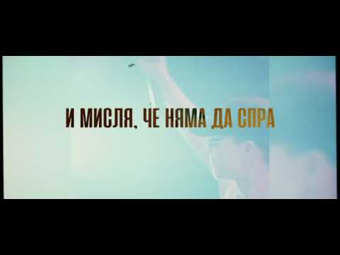 V:RGO, EMIL TRF, DIM - PRADA (Official Lyric Video)