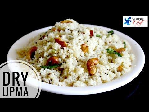 Upma (Dry Upma) Recipe In Telugu