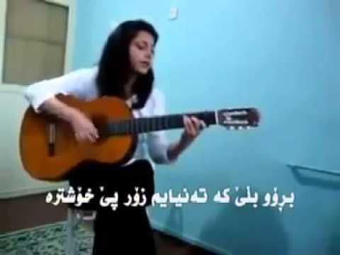 Gorani farsi . Zhernusy kurdi ..love story I'm sorry