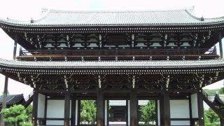 Tofukuji Zen Temple, Kyoto City, Japan