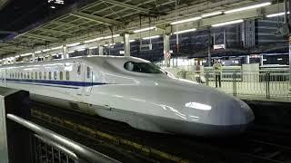 N700A  G37編成  本線試運転上り  名古屋駅発車