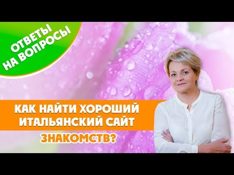 Знакомства в Калуге - сайт бесплатных знакомств Калуги и