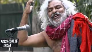 Amma Telanganama Aakali kekala Gaanama