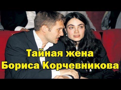 Тайная жена Бориса