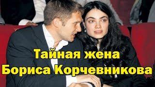 Тайная жена Бориса Корчевникова