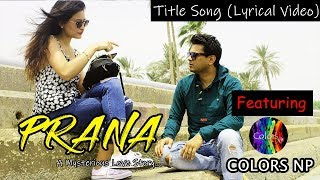 PRANA Title Song Jammed Version  by Colors NP || Lyrical