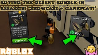DESERT BUNDLE GAMEPLAY + SHOWCASE! (ROBLOX ASSASSIN) *800 ROBUX LIMITED TIMED ANGEBOT*