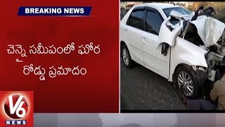 Accident In Tamilnadu | AIADMK MP Rajendran Lost Life In Road Accident | V6 News
