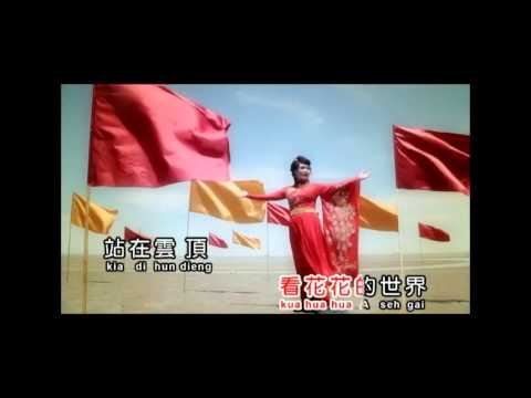 Felicia Low Ling Yun 罗翎允 ~ 龙飞凤舞
