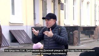 видео Фабрика Бильярд №1 - Бильярдная фабрика Бильярд №1
