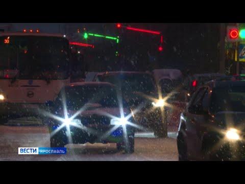 Видео Ожидаемых пробок на проспекте Машиностроителей в Ярославле пока не произошло