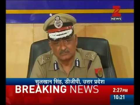 Press conference of new DGP of U.P. 'Sulkhan Singh'