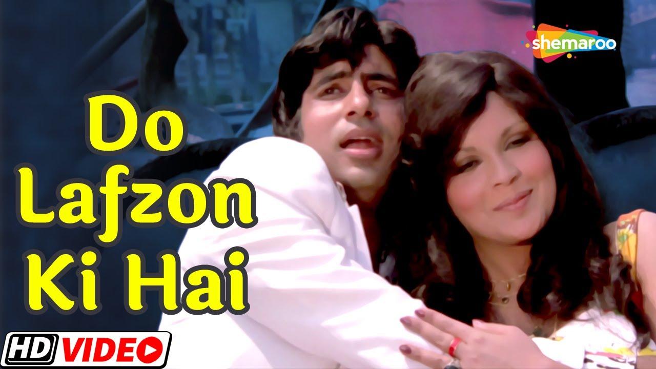 Download Do Lafzon Ki Hai | Amitabh | Zeenat Aman | The Great Gambler - HD Video