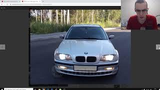 ИЩУ ЖИВУЮ BMW ДО 300 ТЫСЯЧ РУБЛЕЙ - ВЫБОР ОГРОМНЫЙ!