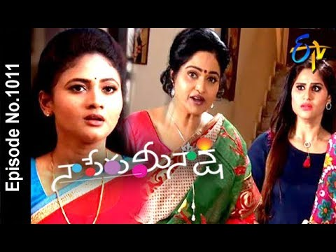 Naa Peru Meenakshi | 18th April 2018   | Full Episode No 1011| ETV Telugu