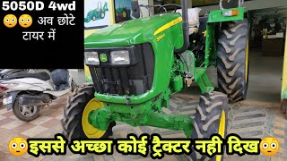 New John Deere 5050D 4wd full review and specifications|jd 5050d 4 wheel drive tractor