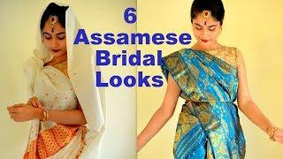 How to wear Mekhela Sador for Assamese Bridal look in 6 different ways? (in Assamese)