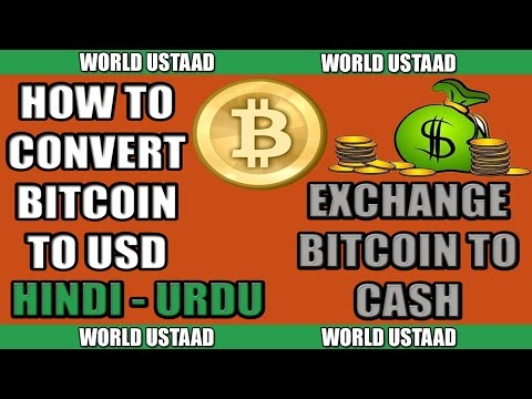 How To Convert Bitcoin To USD In Hindi Urdu