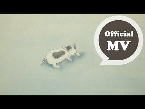 林宥嘉Yoga Lin[我夢見你夢見我A Dream Where You Dreamt of Me ] Official Music Video