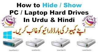 How to Hide/Show PC Laptop Hard Drive Without Software Urdu Hindi Tutorial