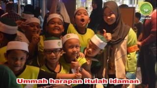 Lagu Rasmi SRITI Malaysia (SRITI Cemerlang, Islam Gemilang)