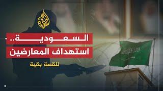 🇸🇦 للقصة بقية - سعوديون خارج الوطن