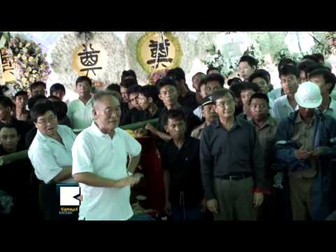 Ex-Drug Kingpin Lo Hsing Han's Funeral Takes in Rangoon