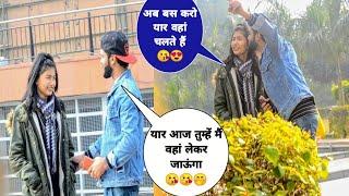 Prank On My Nepali Friend  Emotional Reaction  Hey Nitin  Very Sad Feelings