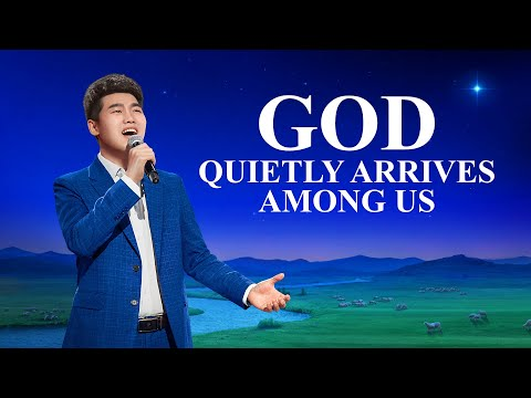 """""""God Quietly Arrives Among Us"""" 