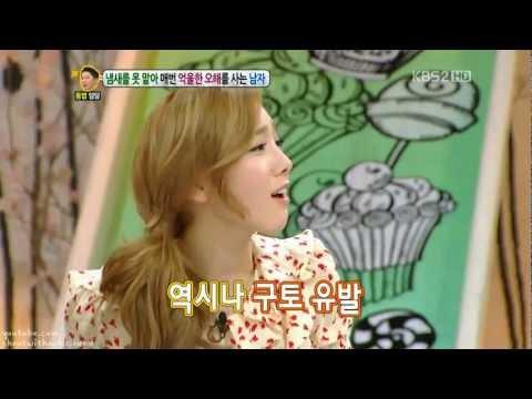 Kim Taeyeon Funny