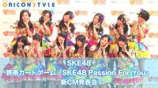 珠理奈、ペナントレース制に気合十分「どこよりも燃えている」 人気アイドルグループ・SKE48の松井珠理奈らメンバー12人が12日、都内で行われ...