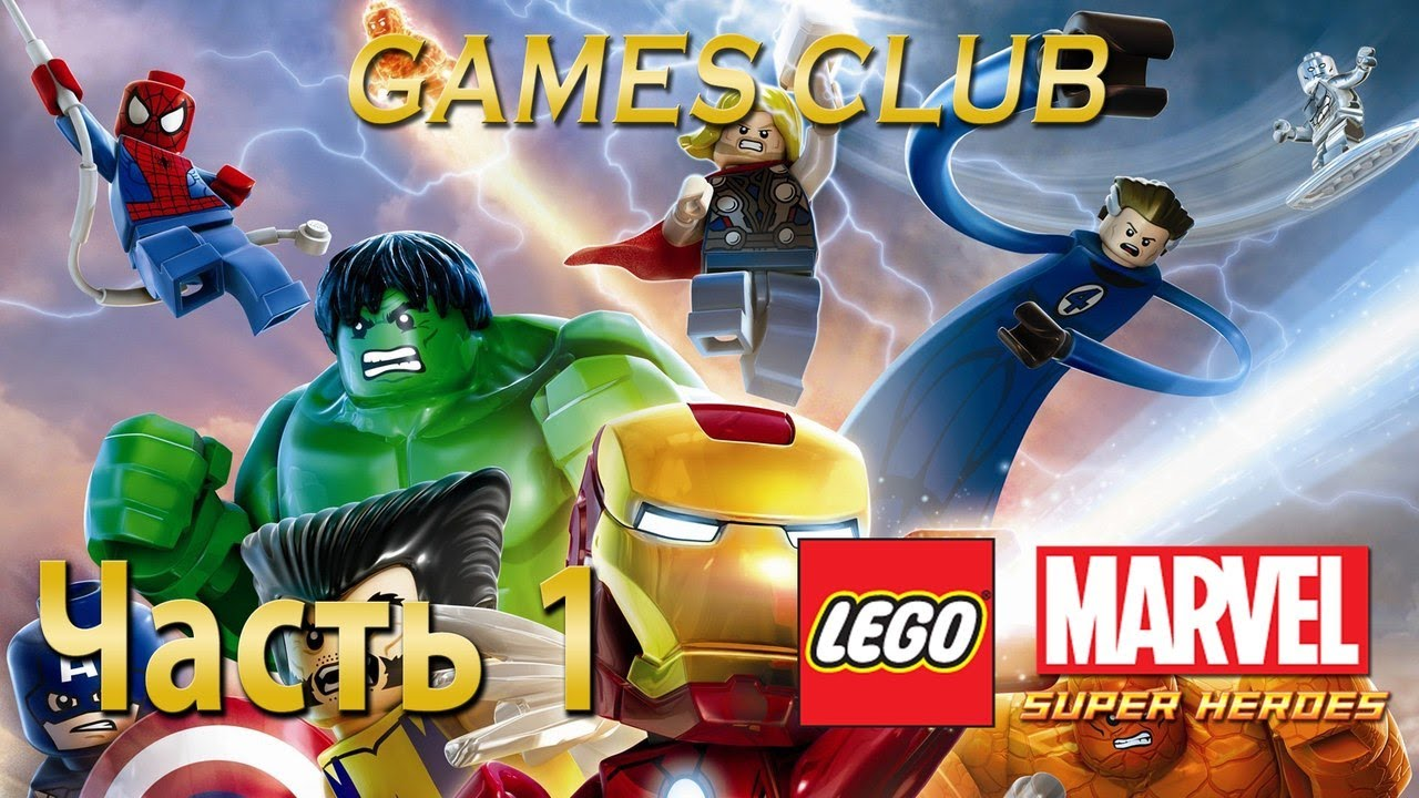 LEGO HEROES TÉLÉCHARGER MARVEL PC CLUBIC SUPER