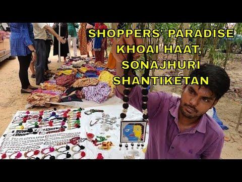KHOAI HAAT| SHOPPING|খোয়াই হাটের কেনাকাটা| SONAJHURI MARKET|SHANTINIKETAN| BOLPUR