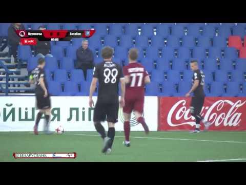 Трансляция матча Крумкачы — Витебск. 02.04.2017