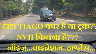 TATA TIAGO / NOISE, VIBRATION, HARSHNESS / NVH LEVEL /Test