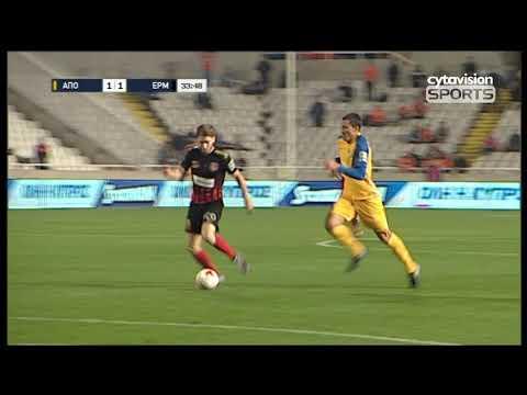 Βίντεο αγώνα: ΑΠΟΕΛ 2-1 Ερμής #14η