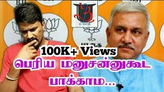 Thirupathy Narayanan Tweet and Comments | Admin Talks | U2 Brutus