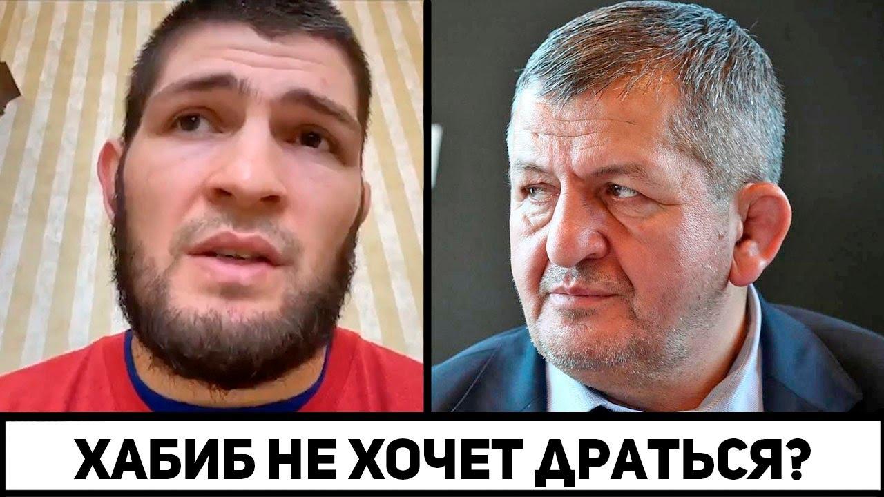 Нурмагомедов СРЫВАЕТ бой с Фергюсоном / Реакция отца Хабиба