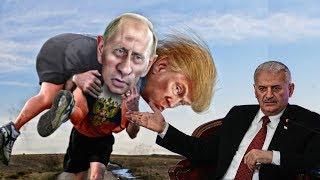 Премьер Турции: «США и Россия сцепились, как уличные хулиганы»