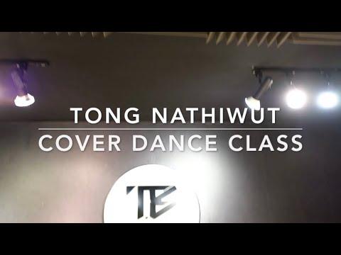 baekhyun-백현-'un-village'- -cover-dance-class-by-tong-nathiwut