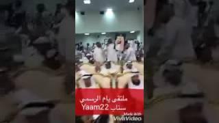 ولي ولي العهد يتبرع بـ 4 ملايين ريال لإطلاق سراح سجناء نجران (فيديو)