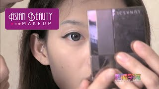 Beauty Academy - S01 E04 - Part 3 - How to introduce yourself Thumbnail