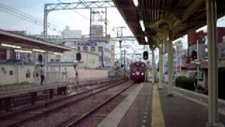 阪急電車 5300系臨時特急 2002-05-07